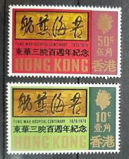 HONG KONG 1970 QEII CENTENARY OF TUNG WAH HOSPITAL SG 265 - 266 MNH OG