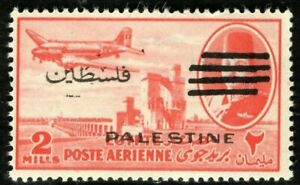 EGYPT PALESTINE OCCUPATION Air Mail 2m *Double Overprint* BARS Mint UM YGREEN154