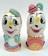 Vintage Anthropomorphic Humpty Dumpty 1950's Salt and Pepper Shakers  FW28