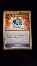 Pokemon Japanese Dive Ball 080/070 Gold Border Ultra Rare Card XY5 Primal Clash