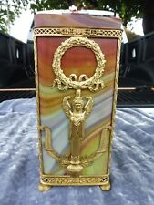 VERY RARE FRENCH SEVRES AGATE MARBLE GLASS VASE WITH EMPIRE BRONZE MOUNTS