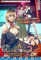 Windows PC Game Illusion Honey Select 2 LIBIDO DX New From Japan Best deal