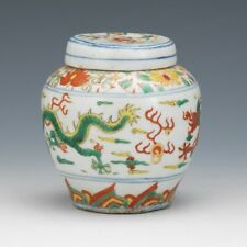 New listing A Rare and Important Chinese Ming Wanli Wucai Dragon Jar. Marked.