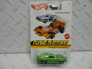 Hot Wheels Flying Customs Green '74 Chevrolet Vega Pro Stock