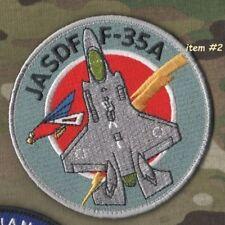 日本航空自衛隊 JASDF F-35A Lighting II Joint Strike Fighter JSF burdock 302飛行隊 PATCH