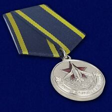 "Russian AWARD BADGE - ""Veteran of the Long Range Aviation"" Ministry of Defense"