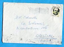 PEROSI £.90 (Sass.1195) ISOLATO su lettera non filatelica per la GRECIA (255725)