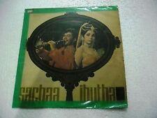 SACHAA JHUTHA KALYANJI ANANDJI 1985  RARE LP RECORD OST orig BOLLYWOOD VINYL VG