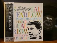 TAL FARLOW PLAYS THE MUSIC OF HAROLD ARLEN Vinyl LP Guitar Verve Japan Import NM