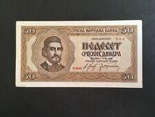 WW2 GERMAN. OCCUPIED SERBIA 50 DINARA BANK NOTE -:-   VERY RARE,NICE CIRCULATED.