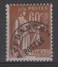 "FRANCE STAMP TIMBRE PREOBLITERE N° 72 "" TYPE PAIX 60c "" NEUF xx TTB K471F"