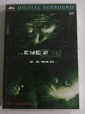 The Eye 2 (DVD) (DTS Version) (Alternate Endings Version) Shu Qi   Eng Sub