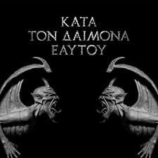 Rotting Christ - Kata Tom Daimona Eaytoy (NEW CD)