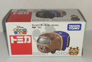 Véhicule Miniature Disney La Bête Motors Tsum Tsum Takara Tomy A-10 no Belle