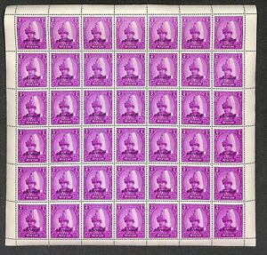 [OPG1159] Nepal 1960 Postage Due lot of 10x very fine MNH sheet