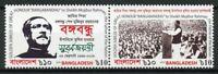 Bangladesh 2019 MNH Bangabandhu Sheikh Mujibur Rahman 2v Set People Stamps