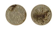 s1170_265) NETHERLANDS INDIES - INDIE OLANDESI 1/10 GULDEN  AG 1858