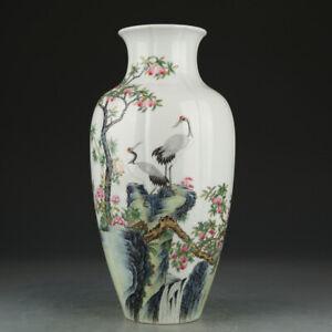 """""""Qianlong Year"""" Melon Bottle Antique  Famille-rose Porcelain"""