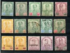 Malaya Johore Mint/Fine Used Values x15
