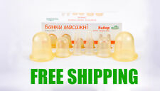 Set of 6 Vacuum Silicone Cup Anti Cellulite Cupping Massage Medical Full Body