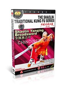 Shao Lin Traditional Kungfu Series - Shaolin Yanqing Broadsword by Shi Dejun DVD