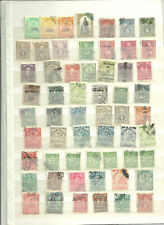 Paraguay stamps very early .Used some CTO great conditon and great variety