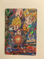 Dragon Ball Heroes Promo UP4-02