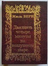 Livres anciens et de collection reliés, sur histoire en russe