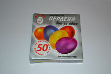 5 Colors Pearl Paint Dye Painting Dyeing Decorate EASTER EGG Gelatin