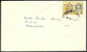 TONGA 1968 COMMERCIAL LOCAL COVER (ID:183/D28778)