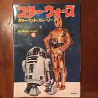 Star Wars Vintage 1978 Japan color photo story