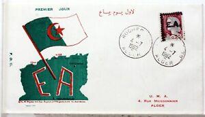 ALGER ROCHER NOIR   ENVELOPPE  ALGERIE SURCHARGEE EA 1962  ea115