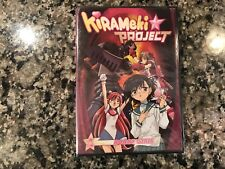 Kirameki Project Robot Girls New Sealed Dvd! Anime Works Cartoon Network
