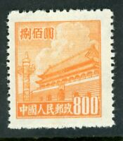 China 1950 PRC Definitive R3 $800 Orange Gate Scott 70 MNH L320