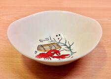 """Fieldings Crown Devon """"Oceania"""" Pattern Dessert Bowl."""