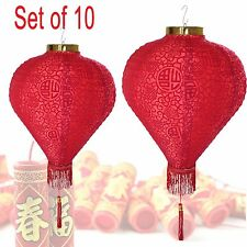 "14"" (Set of 10) Red Good Fortune (Fu) Oriental Chinese Red Fu Paper Lantern"
