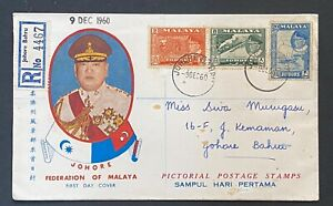 Malaya Johore Definitive Private FDC Posted Registered