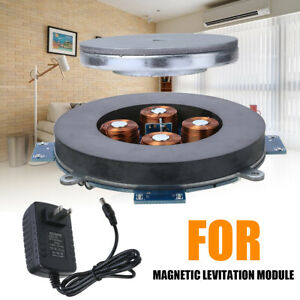 12V 500g Auto Magnetic Levitation Module Platform Rotate Display Floating Tray !