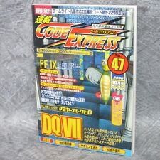 CODE EXPRESS Sokuho 47 Game Guide Cheat Book DRAGON QUEST VII Japan RARE