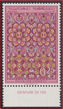 MAROC MOROCCO 1968 N°561** ART ARTISANAT CENTURE de FES / ORNAMENTAL DESIGN RUG