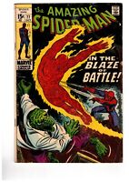 Amazing Spider-Man 77 VG/FN 5.0 * 1 Book * Human Torch! Lizard! Lee & Bucsema!