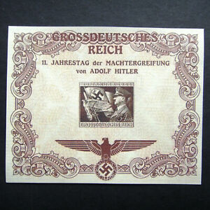 Germany Nazi 1944 STAMP MINT Sheet Hitler Emblems Third Reich Swastika Eagle Ger