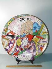 Vintage Asian Japanese Hand Painted Figural Large Charger Plate Marked 16.5''