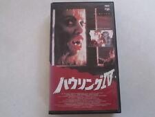 HOWLING IV: THE ORIGINAL NIGHTMARE John Hough japanese horror movie VHS japan