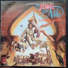 Promo import! Jack Nitzsche JEWEL OF THE NILE soundtrack LP 1986 Michael Douglas