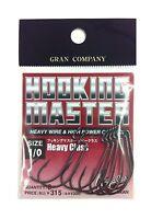 Varivas Hooking Master Worm Hook Neko Rig Offset Light Size 2 9212