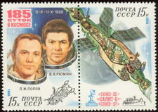 Russia - 1981 - Cosmos 35 - Salyut 6 Se-Tenant Mint NH Pair #4918 - #4919 - Nice