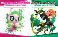 "Pokemon Serial code Shiny Celebi and Okoya Forest Zarude set ""Region free"" SwSh"