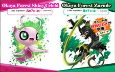 "Pokemon Serial code Shiny Celebi and Okoya Forest Zarude set ""Region free"" SwSh"