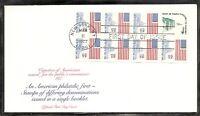 US SC # 1623c American Flag, Bookle Pane FDC. Fleetwood Cachet